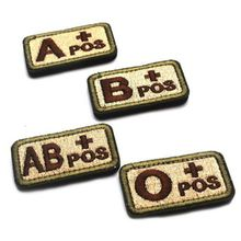 2.5*5.1cm New Military Tactics Blood Types 3D Embroidered Hook Patch Medical Armband Apparel Sewing Hot