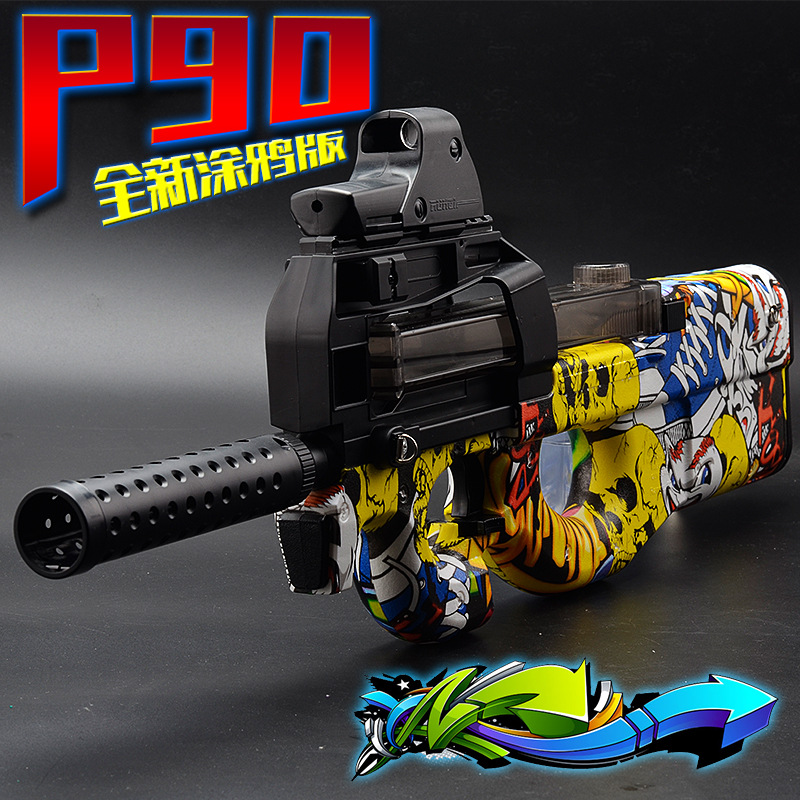P90 Electric Toy Gun Live CS  Snipe Weapon Soft Water Bullet Bursts Gun Funny Outdoors Toys for Kid<br><br>Aliexpress