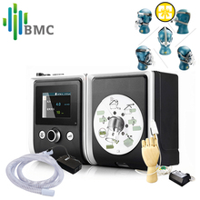 BMC GII CPAP Machine Buy E-20CH CPAP Machine & Heated Tube & SPO2 Kit Get 1 Mask Of Any Model For Sleep Snoring OSAS Therapy(China)