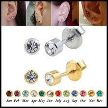 Fashion Pair 316l Surgical Steel Birthstone Ear Stud Piercing Gun Silver&Gold Earrings Studex Piercing Jewelry For Sexy Girls