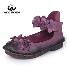 WooPoem 2017 Spring Shoes Woman Genuine Leather Shoes Mary Janes Flats Comfortable Low Heels Flower Casual Shoes 2695(China)