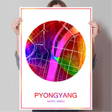 World Famous City Map PYONGYANG North Korea Print Poster Print on Paper or Canvas Wall Sticker Bar Cafe Living Room Home Decor