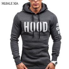 High Quality sweatshirt Men Fashion Spring supreme hoodie Free Shipping Letter printed puzzle hoodies Warm Clothing Size M-3XL