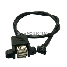 0.5M Stackable Dual USB 2.0 A Type Female to Motherboard 9Pin Header Cable Free Shipping