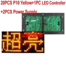 Outdoor DIY LED Display 20PCS P10 Yellow Color LED Display Module+1PC LED Controller Card+2PCS Power Supply(China)