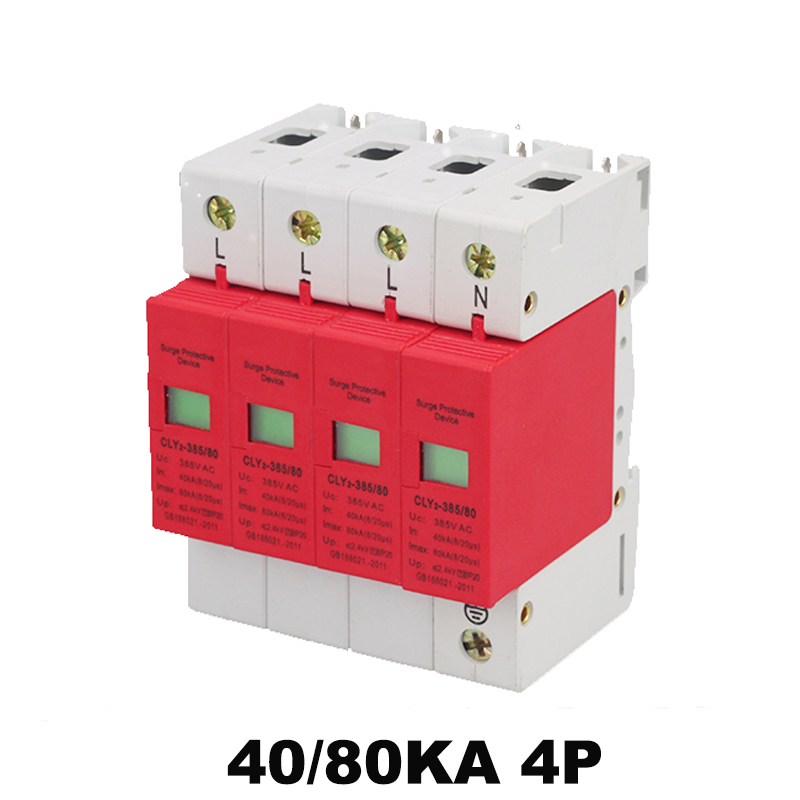 SPD 2P 40KA~80KA 0 ~385VAC Household Surge Protector Protective Low-voltage Arrester Device Surge Protective Device<br>