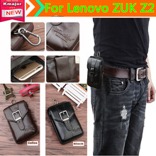 Genuine Leather Carry Belt Clip Pouch Waist Purse Case Cover for Lenovo ZUK Z2 Phone Bag /Cell phone Case Free Shipping 3223