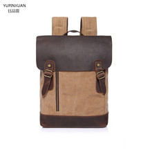 YUPINXUAN High Quality Vintage Canvas Backpacks Unisex Crazy horse Leather Cover Backpack for Students Mochilas Estudiantes