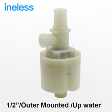 "Free Shipping 1/2"" Top Inlet Built in Outer Automatic Float Valve Water Level Control Valve For Solar Water Tank Tower Pool"