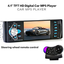 4022D 1 Din Car Radio 4.1 Inch Car Video MP5 Player Auto Audio Stereo FM Station Bluetooth TFT Screen with Rear View Camera