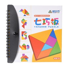 New 72 puzzles magnetic Tangram kids toys challenge your IQ a Montessori educational magic book suit for 3-100 years old(China)