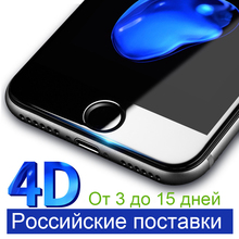 4D 9H Hardness Curved Edge Tempered Glass for iphone 6 Glass iPhone 7 Glass 6s 7 Plus Screen Protector Film Full Cover (3d)(China)