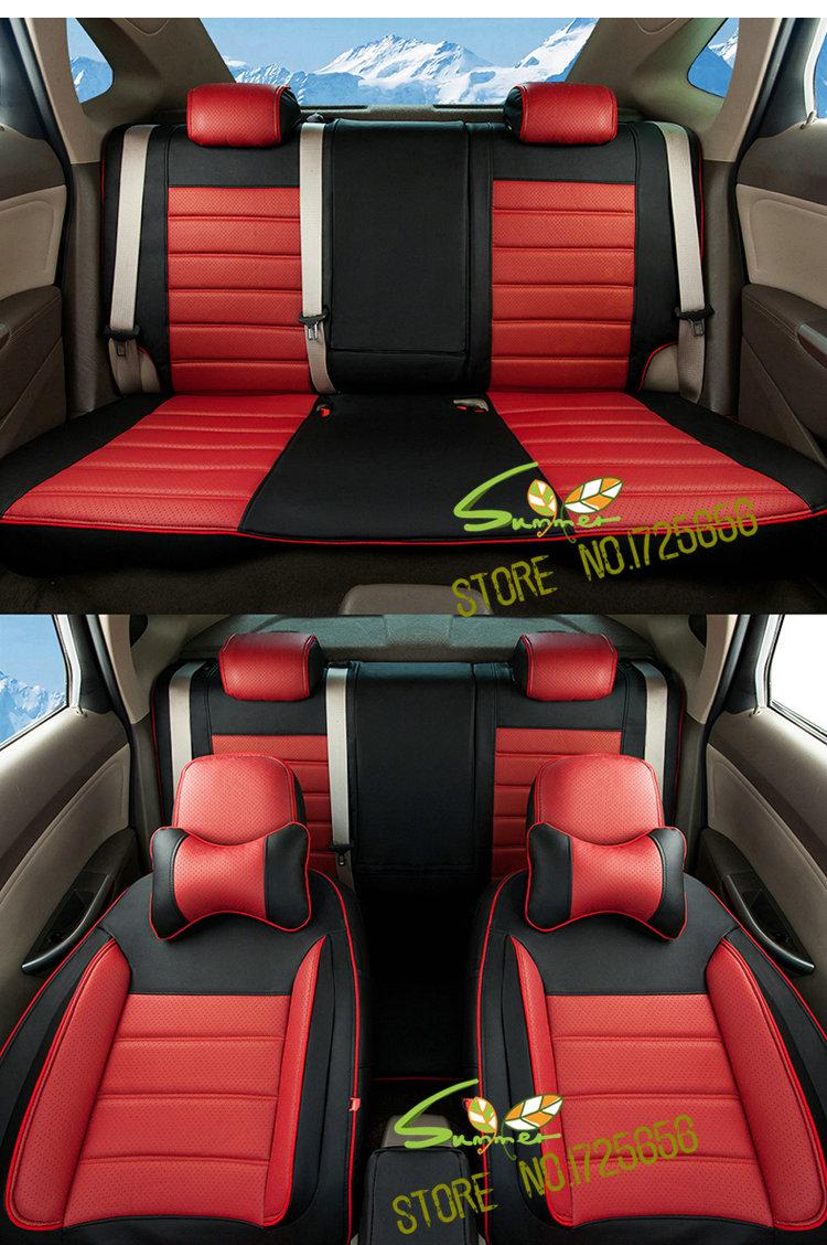 SU-YFAEG 005 car cushion set (8) 56
