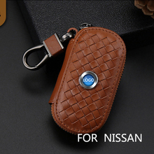 Kukakey Fashion Leather Key Case Bag Pouch Purse Wallets Cover Car Logo Keychain For Nissan Keys Protective Shell Coolcarkey