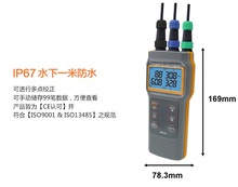 Water Quality Tester Kit Soil Water Sensor pH Conductivity Salinity and Dissolved Oxygen Meter(China)