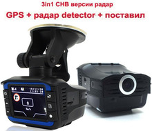 Russia 3 in 1 Flow Fixed Radar Detector Car DVR Dashcam Russian Night Vision GPS G-Sensor Car Dash Camera Video Recorder(China)