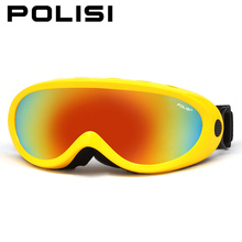 POLISI Boys irls Outdoor Sport Windproof Glasses Ski Skiing Snowboard Goggles Children Kids Snowmobile Skate Protective Eyewear(China)