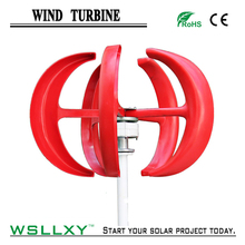 High quality 300w 12v 24v small vertical axis wind turbine, wind generator,wind power system