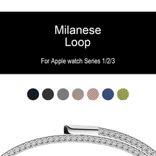 Bands For iwatch Apple watch Series 3 2 42mm 38mm Milanese Loop Band Link Bracelet Strap Magnetic adjustable buckle with adapter(China)