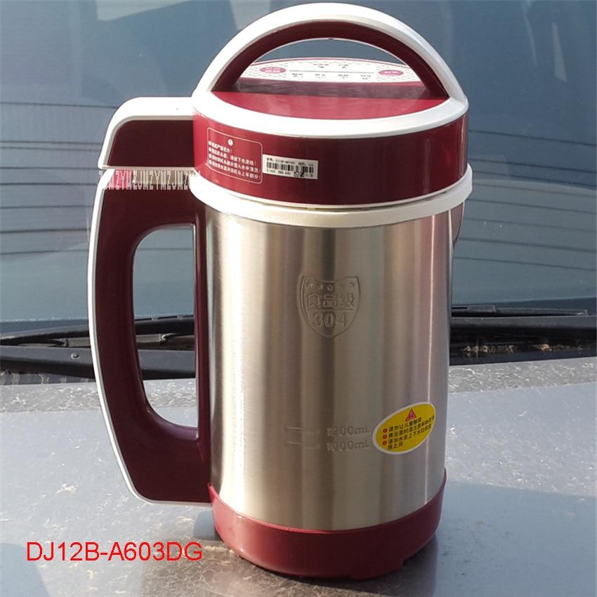 220V/50Hz Household Soy-Milk DJ12B-A603DG 1.2L SOYMILK MAKER 1000W Heating power Soybean-Milk machine Stainless Steel red<br>