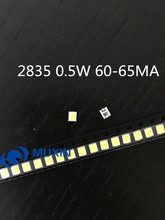 100pcs SMD LED 2835 White Chip 0.5W 3V 150mA 50-55LM Ultra Bright SMT 0.5 W Watt Surface Mount PCB LED Light Emitting Diode Lamp