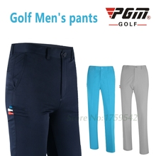 Newest PGM Men's Golf Pants Slim Thin Summer Golf Sport Leisure Trousers Ball Golf TEE Pant Clothing Quick Dry Pantalon