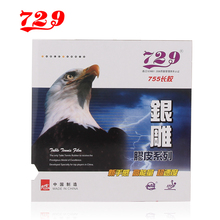 2 Pcs/Lot 729 755 pips-long Table Tennis Rubber without sponge PIMPLES LONG Ping Pong Tenis De Mesa(Hong Kong,China)