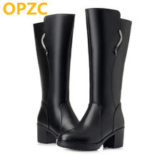 4d52a537328 High Quality Shiny Boot Promotion-Shop for High Quality Promotional ...