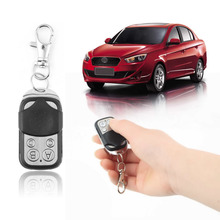 Kebidu Universal Wireless 433Mhz Remote Control Electric Cloning Gate Garage Door Auto Keychain for door and car