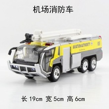 Candice guo alloy car model JOYCITY airport fire fighting truck water vehicle plastic motor children toy birthday gift christmas