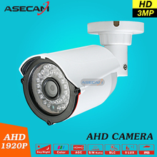 Super New 3MP IMX322 ahd-h System Mini HD Security Camera Outdoor White Small Bullet 1920*1080P indoor AHD Surveillance Camera