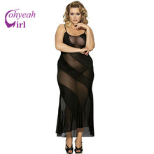RW7389 Black see through lenceria sexy hot erotic design maxi women lingerie hot sale plus size lingerie babydoll for ladies(China)