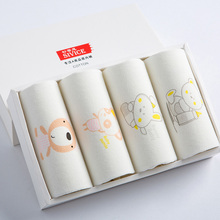 4pcs/lot Baby Toddler Girls Shorts Children Underwear Kids Cotton Panties Underpants Teenage Boxer Infant Knickers Gift Set Box(China)