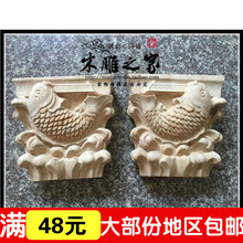 Dongyang wood carving wood antique Chinese book out of thick carved door flowers flower stigma corbel bracket(China)
