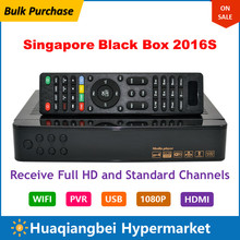 Bulk Purchase 2 PCS Singapore HD TV Set Top Box Black Box 2016S upgrade of qbox 5000 4k c808 c608 with wifi dongles starhub