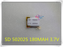 3.7V lithium polymer battery 052025 502025 180mah MP3 MP4 MP5