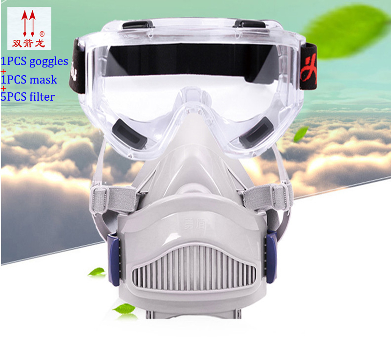 The New Goggles + dust respirator Configuration 5PCS filter cotton respirator mask against Dust particles PM2.5 filter mask<br>