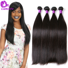 8A Brazilian Virgin Hair Straight 4Bundles Mink Brazilian Hair Weave Bundles Brazilian Straight Human Hair Extensions Full Head