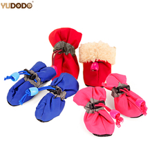 4pcs/set Winter Warm Soft Shoes For Dogs Waterproof Thick Pet Footwear Small Dog Puppy Boots Red/Blue/Pink(China)
