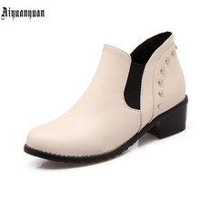 European Size to 43 44 45 46 47 48 49 50 high quality elegant PU Round Toe design Boots Slip-On design Hoof Heels women shoes