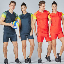 2017 professional volleyball training sets men polyester women volleyball jerseys uniforms quick dry sportswear print clothes XL