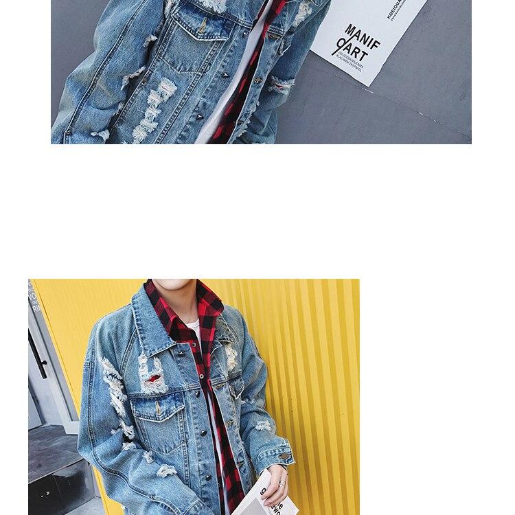 Men High Street Hip Hop Hole Wash Denim Jacket Fashion Casual Loose Broken Hole Jean Coat Denim Jacket Outerwear