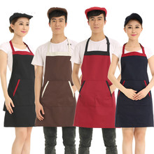 Custom Logo Coverall Apron Apron Korean Coffee Shop Apron Hotel Restaurant Waiter Advertisement Apron Free Shipping Customizable