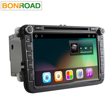 Bonroad Allwinner Ram2G 1024*600 Android 7.1OS 2Din Car GPS Navigation Radio Video Player DVD CD For VW Skoda Octavia(China)