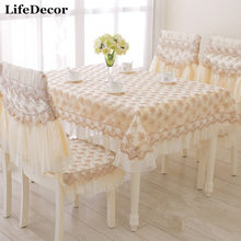 Quality fashion rustic dining chair pad tablecloth square table cloth dining chair covers set coffee table runner customize