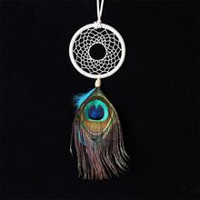 Dream Catcher Wall Hanging Home Car Decoration Bead Ornament Craft Nice