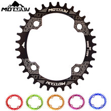 Bicycle Crank & Chainwheel Oval 104BCD 32T/34T/36T/38T Narrow Wide Cycling Chainring MTB Bike Chainwheel Crankset Plate Parts(China)