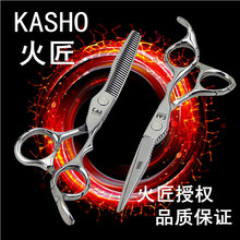2pcs/set Japan KASHO high quality 440C Professional hair scissor flat cut cutting teeth fringe combination set Free shipping