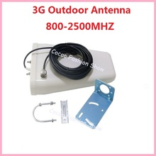 Free Shipping!! 800-2500mhz Outdoor Antenna 3G GSM Outside Directional Panel Antenna for Signal Booster Repeater with 10m Cable