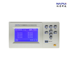 Fast arrival TR230-16U multi-channel temperature recorder  Channel 16 with RS232, USB communication and control software